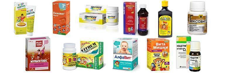 Витамины для организма подростков: рейтинг поливитаминных комплексов