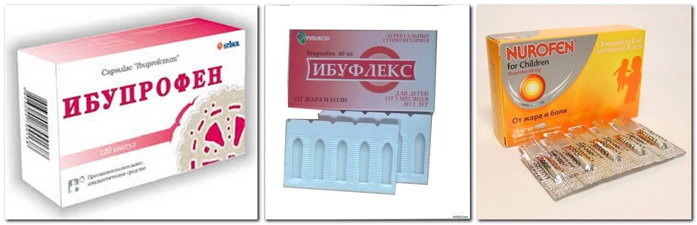 Свечи от температуры для детей, какие выбрать?   prof-medstail.ru