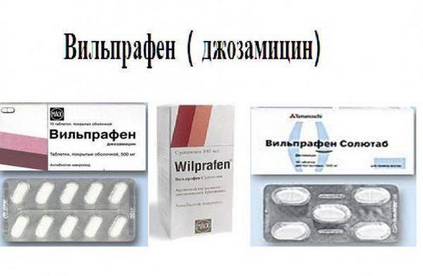 Таблетки 500 и 1000 мг вильпрафен (солютаб): инструкция по применению взрослым и детям