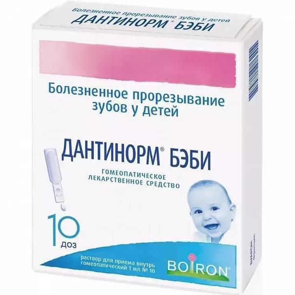 Дентокинд таблетки при прорезывании зубов - все про болезни