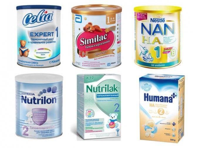 Адаптированные молочные смеси для новорожденных: какие выбрать