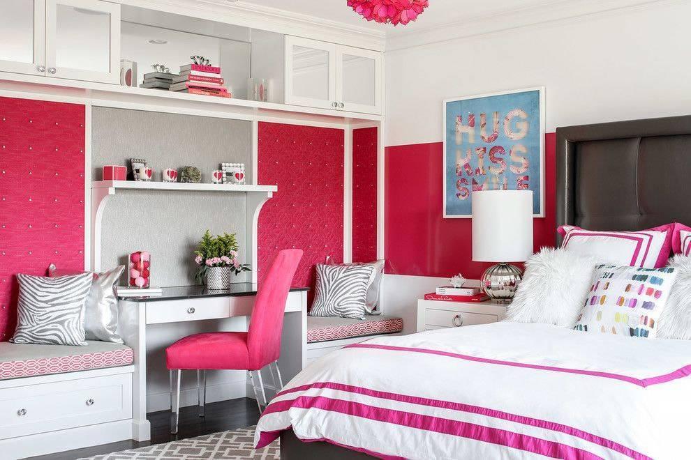 Дизайн комнаты для девочек подростков в современном стиле дизайн комнаты для девочек подростков в современном стиле