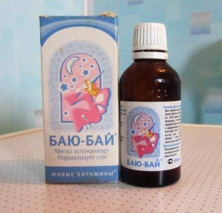 Капли для детей баю-бай до года и старше — инструкция по применению сиропа, состав засыпайки