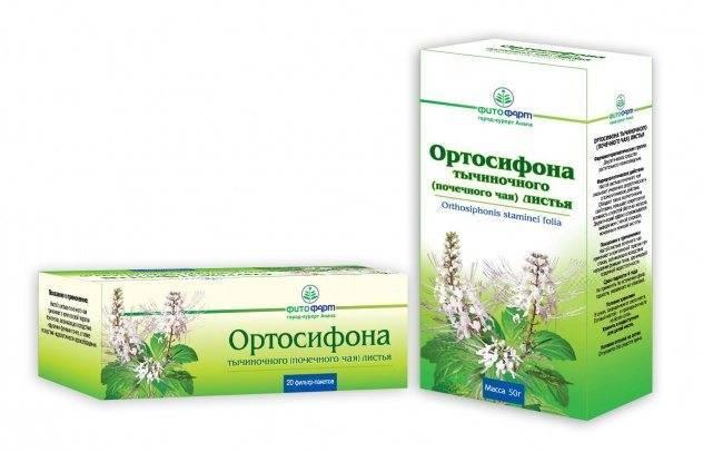 Почечный чай при беременности от отеков