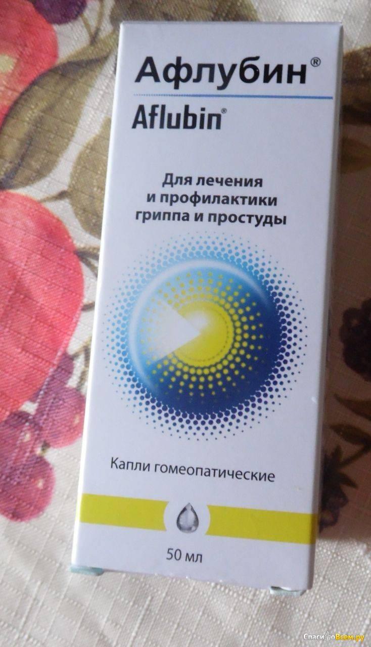Как принимать таблетки «кагоцел» детям и взрослым для профилактики и лечения
