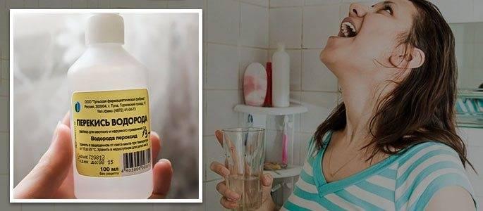 Чем в домашних условиях можно прополоскать горло при ангине?