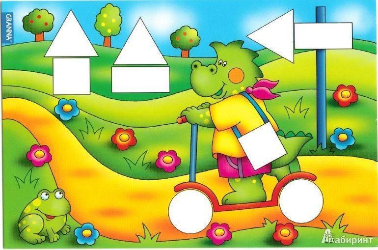 Как в игровой форме научить малыша узнавать геометрические фигуры?