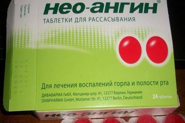 Противовирусные препараты для горла взрослым - лекарства при боли, таблетки от насморка недорогие и эффективные