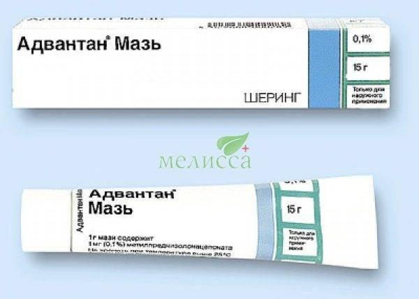 Адвантан - инструкция по применению для детей до года и после (мазь и крем), аналоги   препараты   vpolozhenii.com
