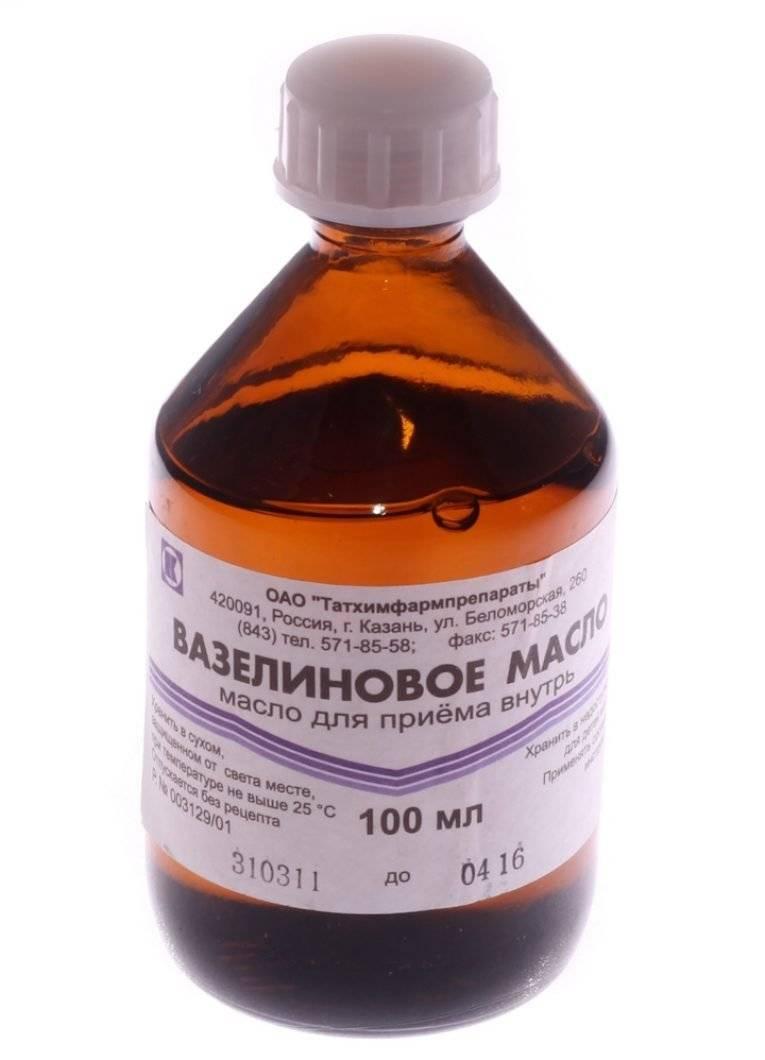 Вазелиновое масло для новорожденных: применение (при запоре, в нос и уши) | препараты | vpolozhenii.com