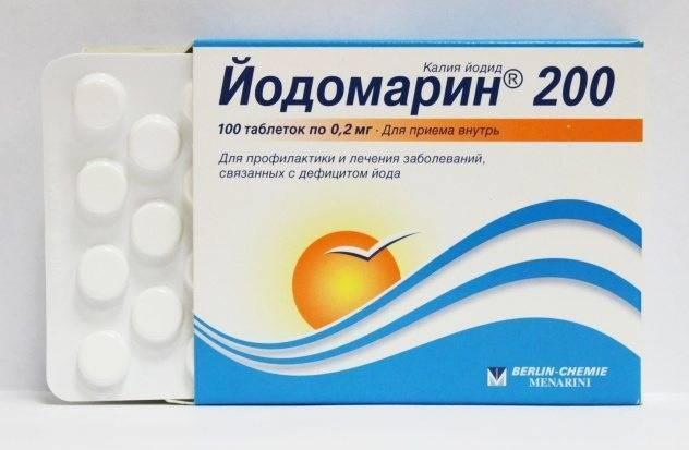 Йодомарин при беременности, до какого срока принимать – инструкция по применению йодомарин 200  |  эко-блог