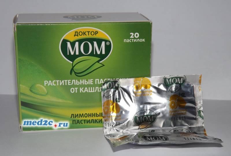 Таблетки от кашля для детей и леденцы от 3 лет: инструкция по применению | препараты | vpolozhenii.com