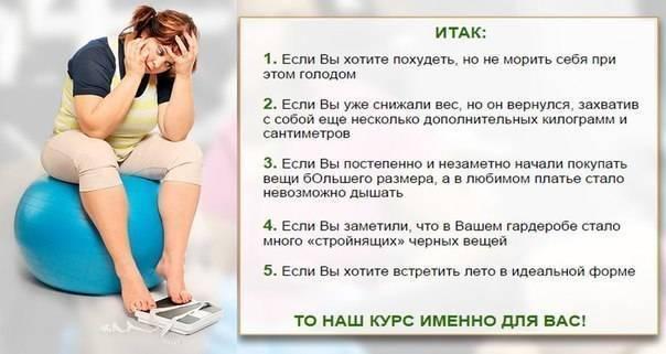 Вес женщины после родов: почему он не уходит, стоит на месте или растет, что делать в этом случае? похудение после родов или сколько кг уходит сразу в роддоме.