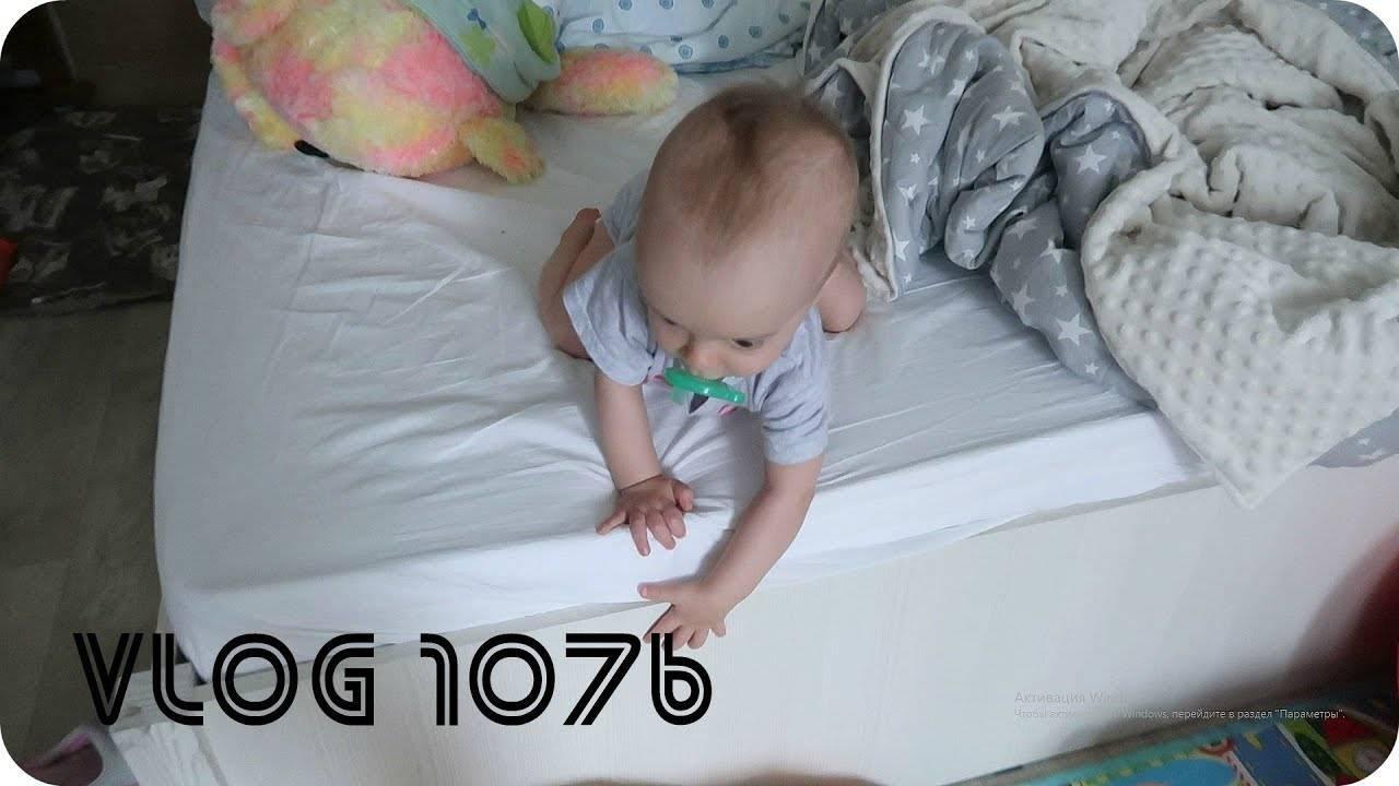 Ребенок упал с дивана, кровати вниз головой и ударился | комаровский | симптомы | vpolozhenii.com