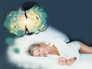 Что может сниться перед беременностью — 50 сновидений