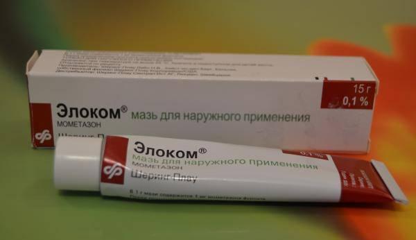 Список лучших мазей от дерматита: гормональные и негормональные