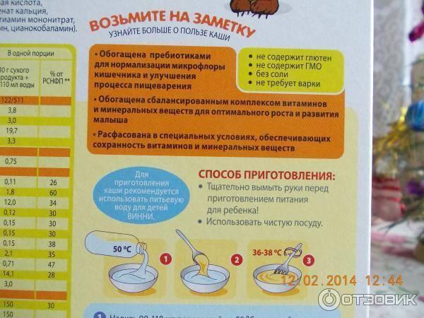 Кукурузная каша на молоке для ребенка — как сварить