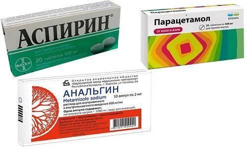 Можно ли давать ребенку цитрамон при головной боли