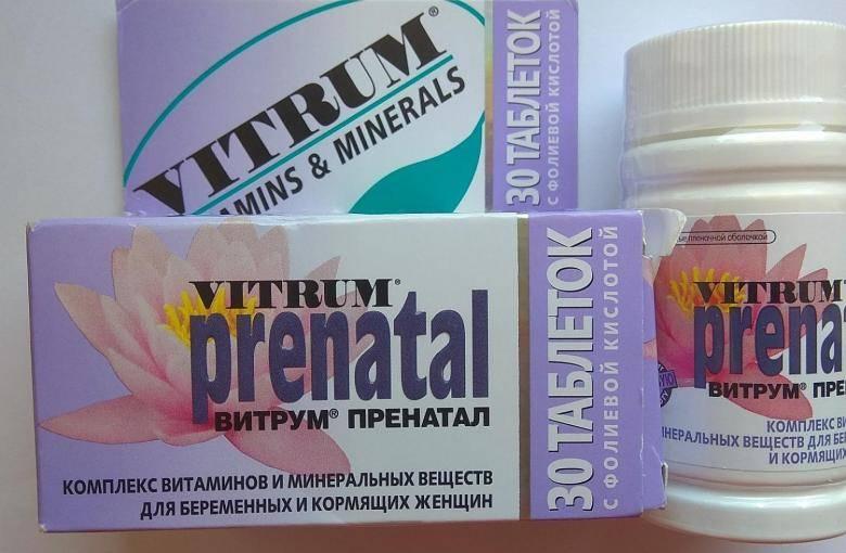 Лучшие витамины во 2 триместре для беременных