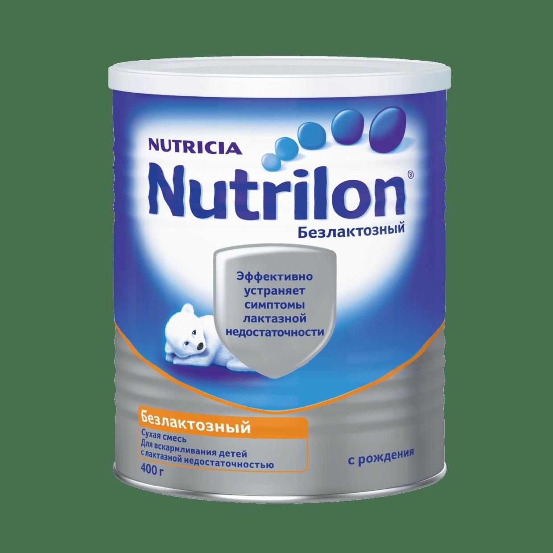 Безлактозные смеси для детей ?: список лучших при лактозной недостаточности