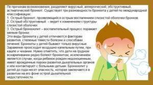 Насморк после прививки акдс: отчего могут быть сопли с и без температуры
