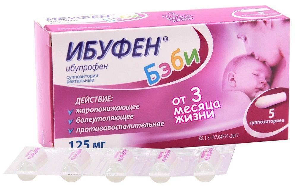 Ибупрофен свечи для взрослых - лекарьортопед