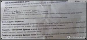 Димедрол: таблетки 50 мг и уколы в ампулах