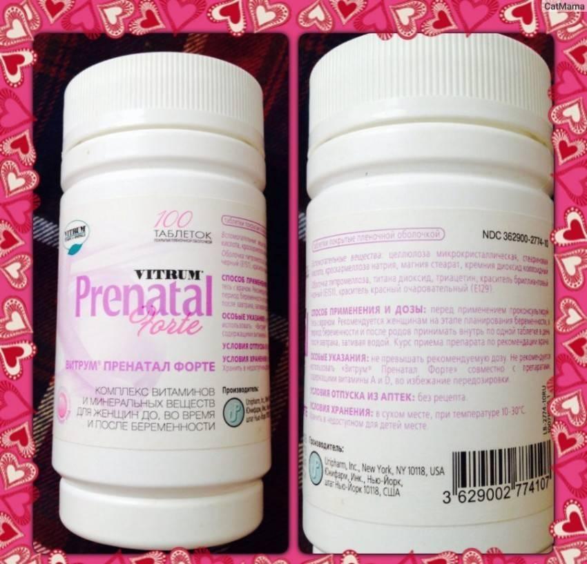 Витамины после родов для восстановления волос