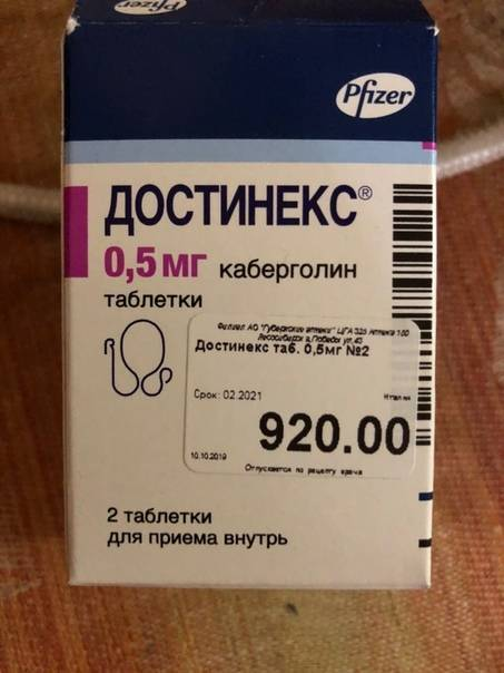 Таблетки «для увеличения лактации»: эффективныли, икак увеличить молокообразование без лекарств