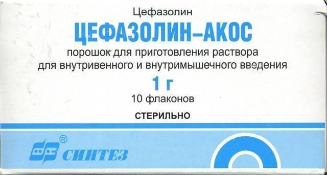 Как применять антибиотик цефазолин детям