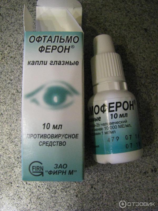 Чем лечить конъюнктивит у ребенка: промыть детский глаз, капать детям альбуцид и левомицетин, можно ли тетрациклиновую мазь малышу