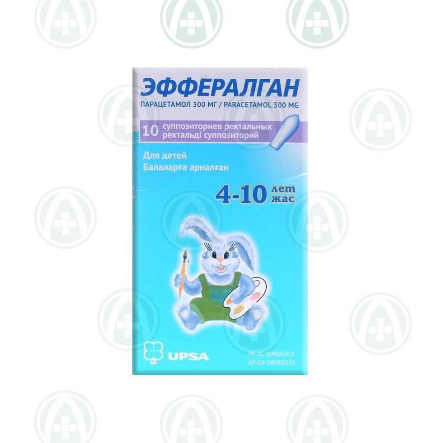 Свечи эффералган для детей (80, 150, 300 мг): инструкция по применению препарата - врач 24/7
