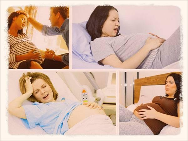 Причины родовой боли