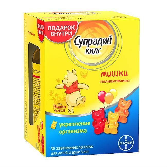 Витамины супрадин для детей: полезная терапия для малышей