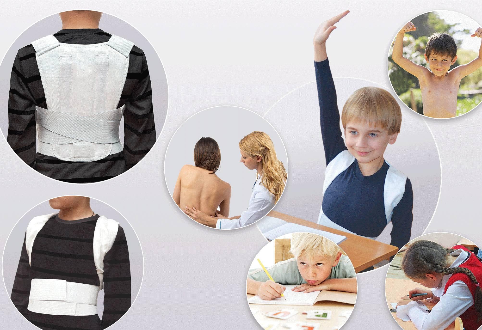 Корректоры осанки для детей и взрослых, как правильно носить ортопедические реклинаторы