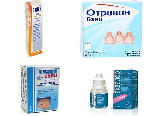 Серия средств аквамарис для новорожденных