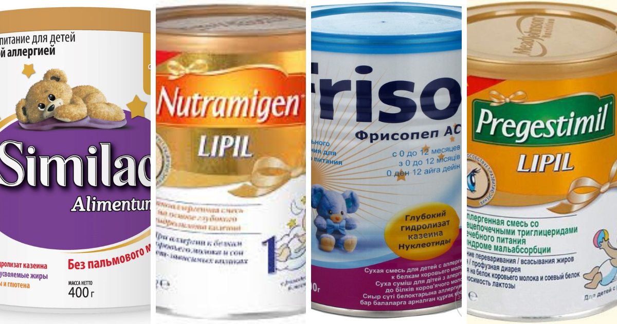 Гипоаллергенные смеси для новорожденных: какая лучше