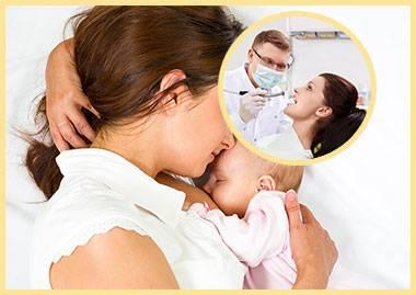 Можно ли кормящей маме лечить зубы? | уроки для мам