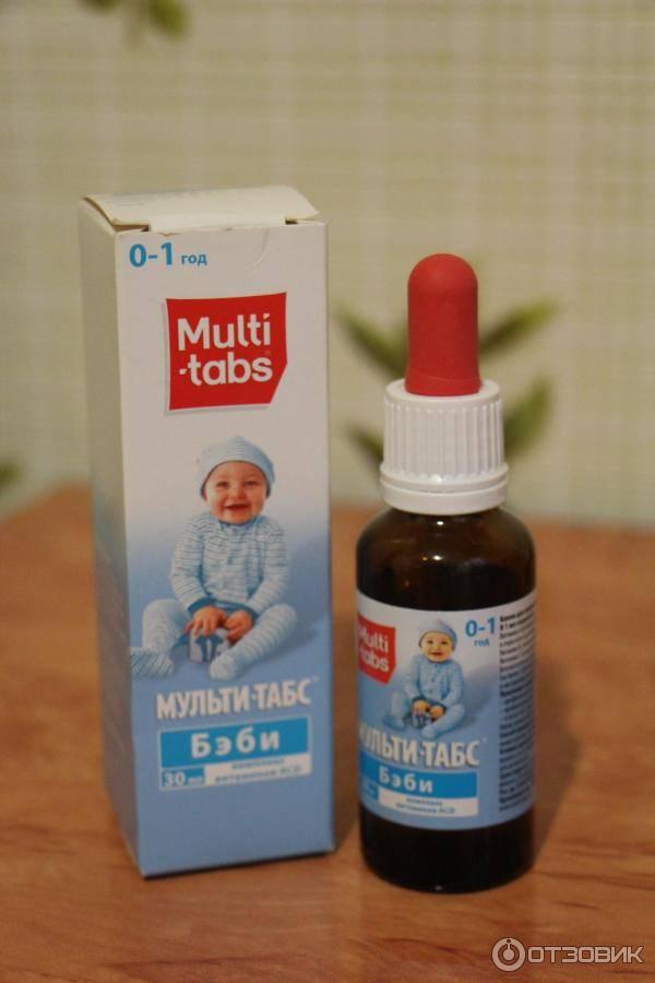 Глазные капли для новорожденных от коньюктивита: чем лечить грудничков