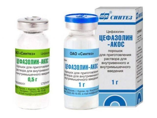 Цефазолин: инструкция по применению, состав, аналоги