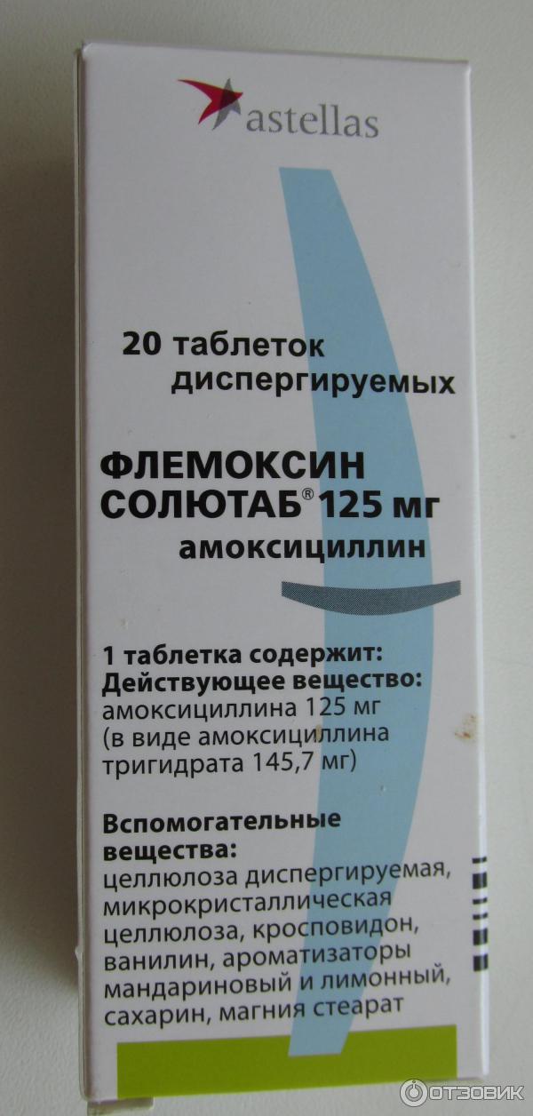 Антибиотик флемоксин солютаб: описание, инструкция по применению для ребенка и аналоги препарата