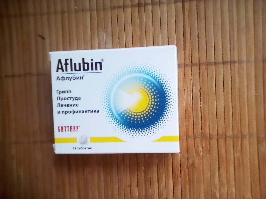 Афлубин бэби. афлубин детский: инструкция по применению для детей