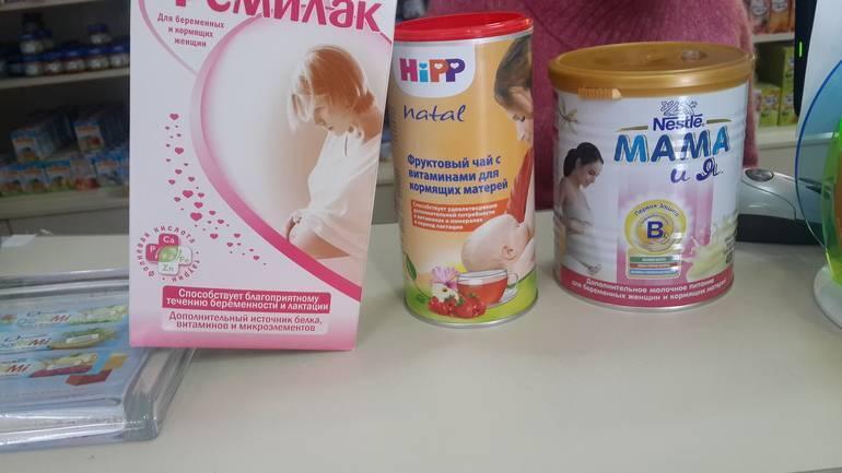 Выпадение волос при грудном вскармливании: что делать кормящим мамам, как остановить с помощью витаминов,шампуней,масками и йодомарином