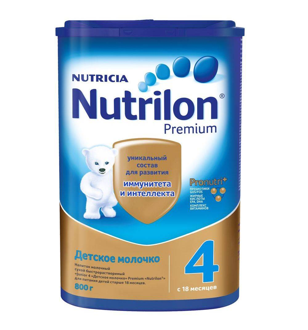 Нутрилон пепти аллергия: состав, свойства, аналоги