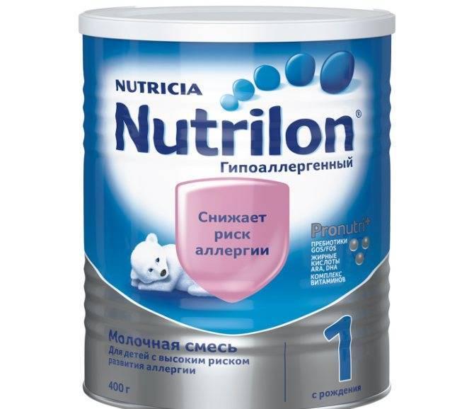 Советы по выбору между смесями nan и nutrilon от врача-педиатра — топотушки