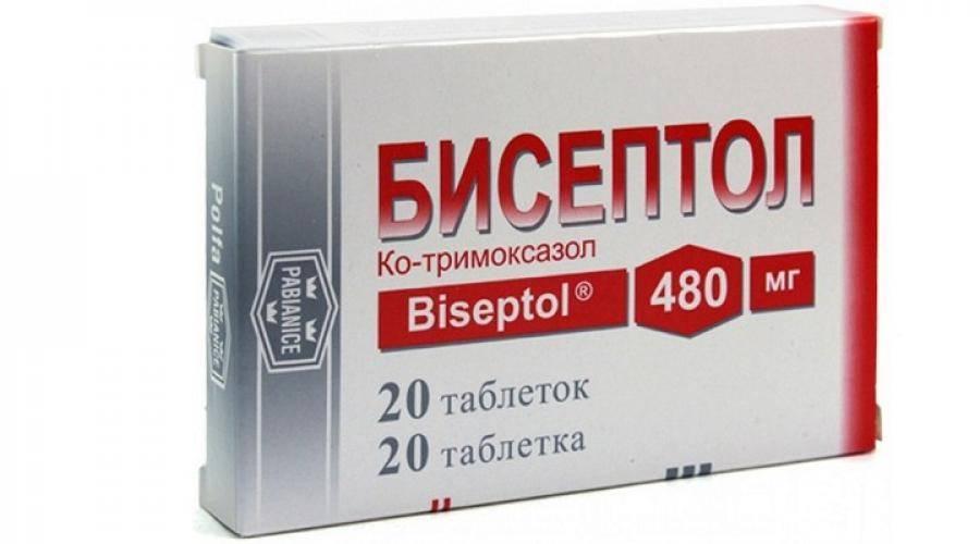 Бисептол 480 — инструкция по применению, описание, вопросы по препарату