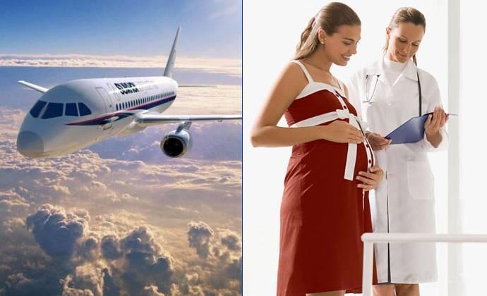 Можно ли беременным летать на самолете: рекомендации