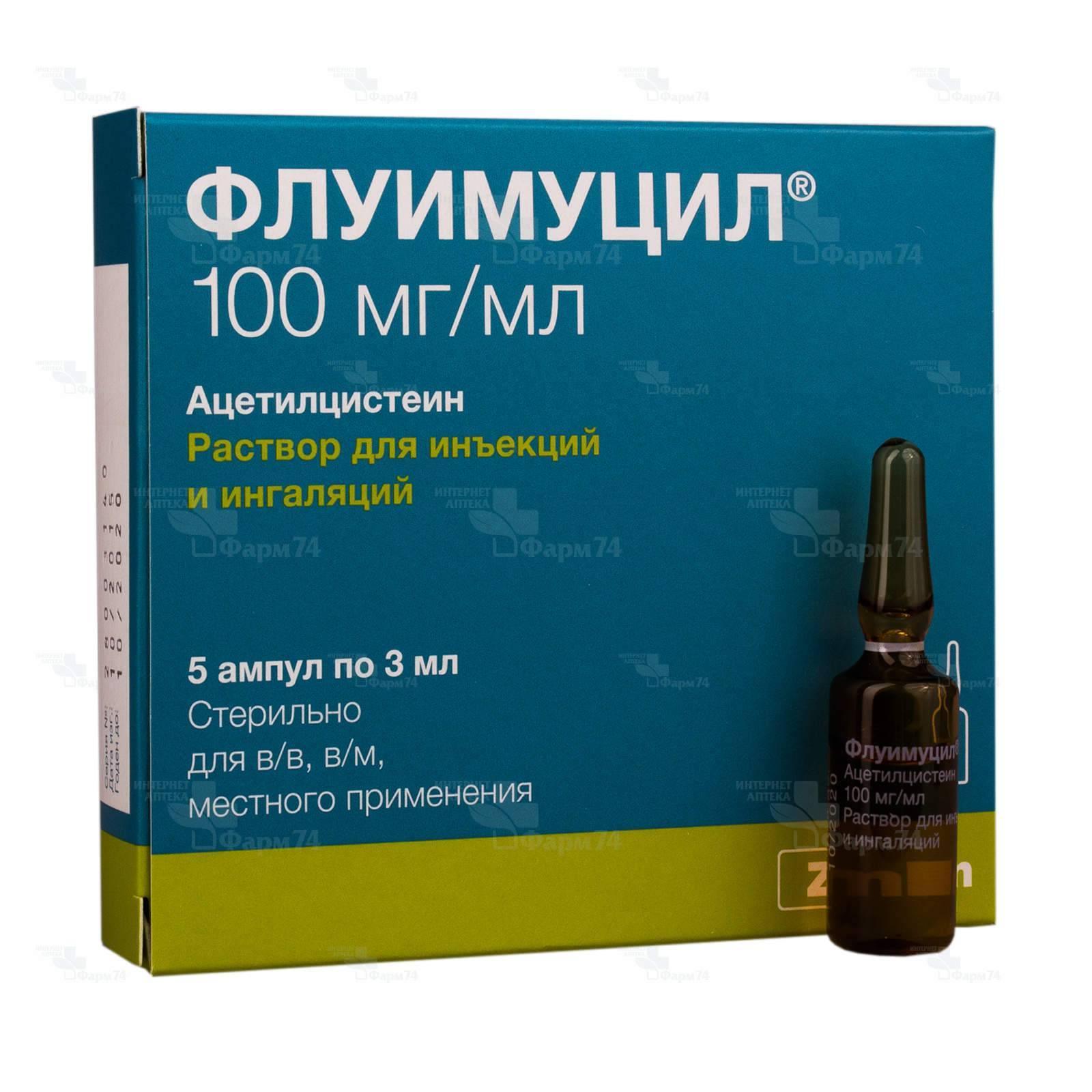 Флуимуцил-антибиотик ит для ингаляций: инструкция по применению и для чего он нужен, цена, отзывы,  аналоги