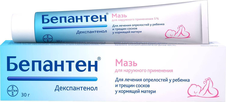 Трещины на сосках: методы лечения и профилактики