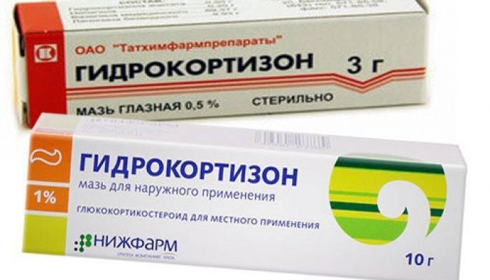 Гидрокортизоновая мазь - для чего, показания к применению, для чего применяется и от чего помогает гидрокортизон, инструкция, гормональная